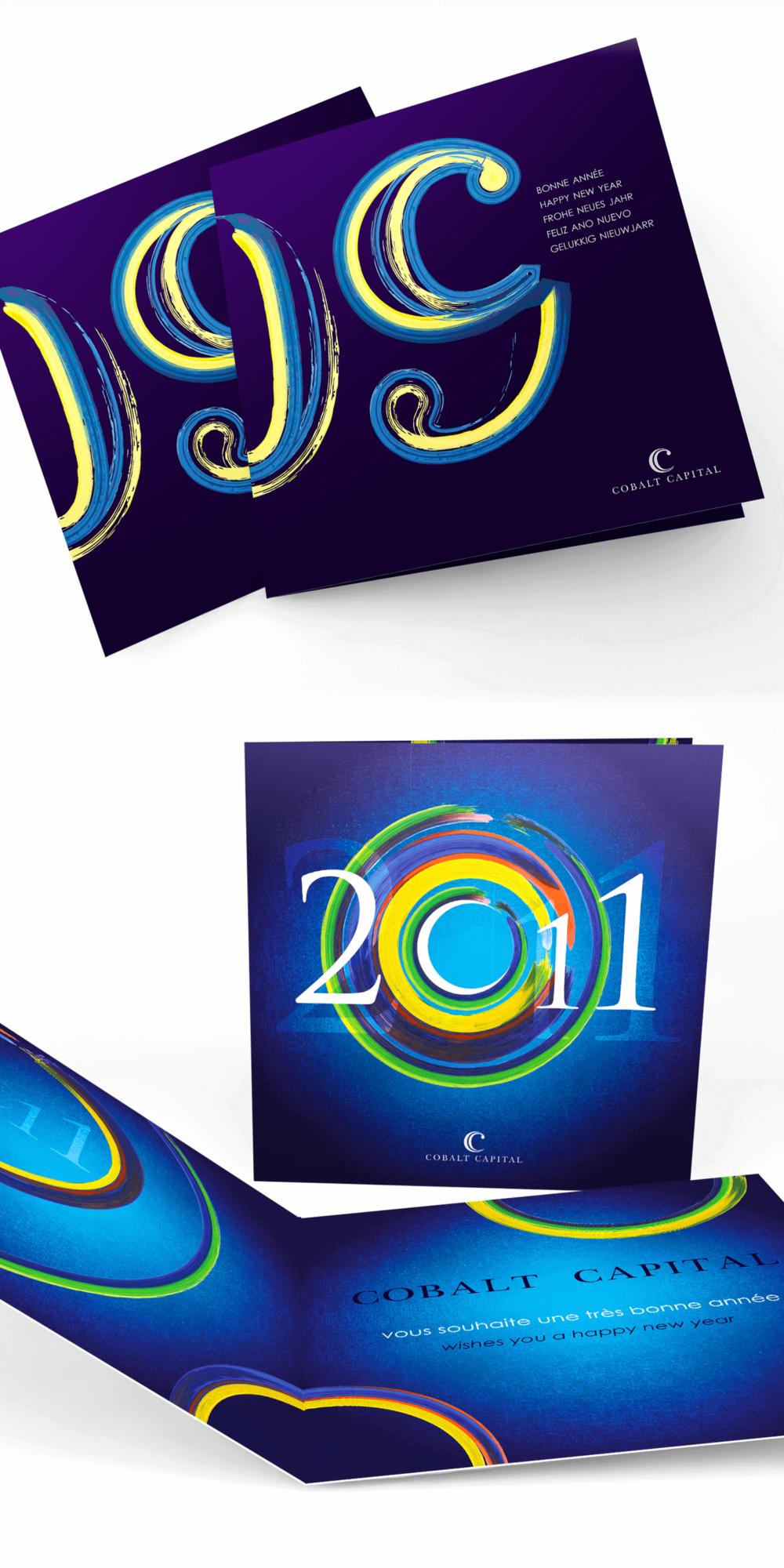 Intérieur carte de voeux 2011 pour le fond d